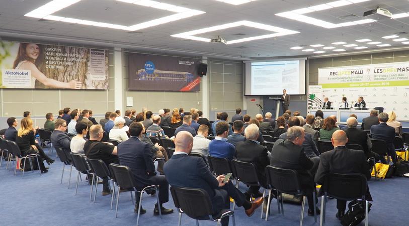 Конференция «Плитная промышленность России: возможности и перспективы в сложных экономических условиях»