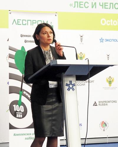 Докладчик: региональный директор Cross Wrap Любовь Степанова