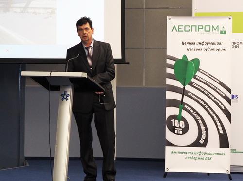 Докладчик: главный инженер «Сатер-Рос» Парфенюк Вадим
