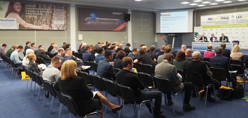 Конференция «Плитная промышленность России: возможности и перспективы в сложных экономических условиях». Официальный партнер конференции - компания DIEFFENBACHER
