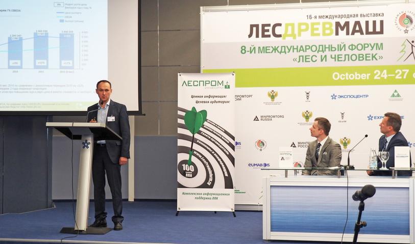 Доклад: «Рынок березовой фанеры». Докладчик: генеральный директор «Свеза-Лес» Александр Шевелев