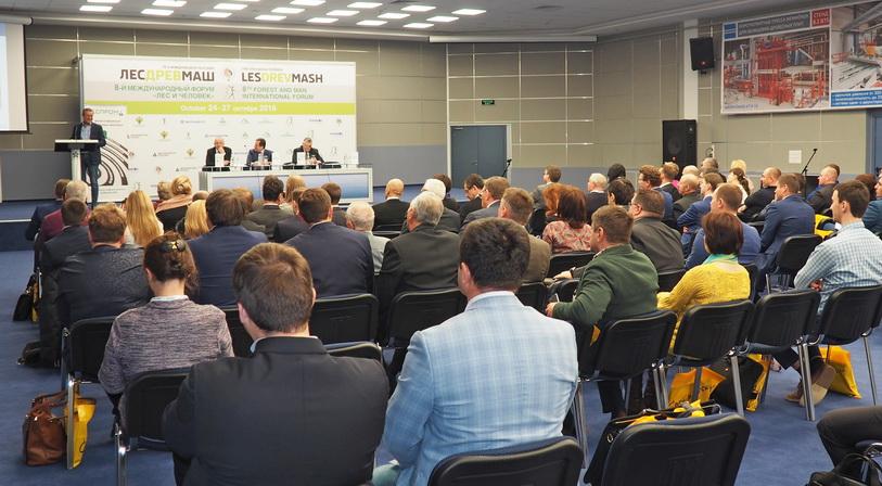Первая сессия конференции «Плитная промышленность России: возможности и перспективы в сложных экономических условиях», посвященная различному виду плит