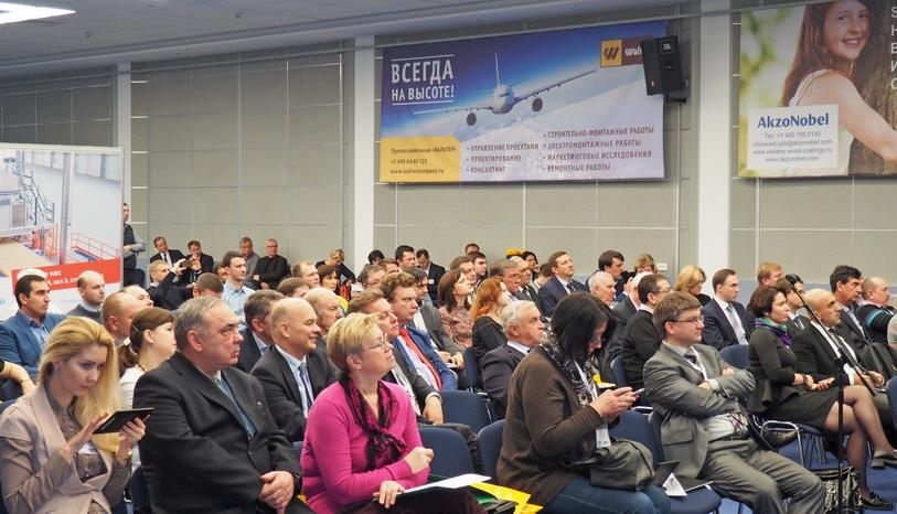 Аудитория конференции по плитам MDF, ДСП, OSB и фанере