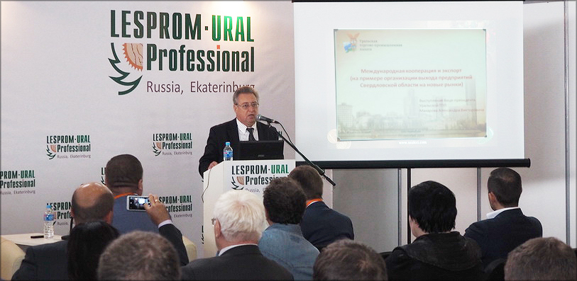 Докладчик: вице-президент Уральской торгово-промышленной палаты Александр Макаров