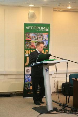 Доклад «Конкурентоспособность российских лесопильных компаний в международном сравнении: бенчмаркинг производительности»,докладчик Ярно Сеппяля, Консалтинговая компания «Индуфор»