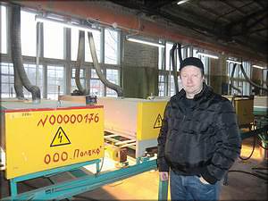 Представитель совета директоров ГК «Демьяновские мануфактуры» Станислав Полынько: «Мы и далее будем следовать курсу на модернизацию оборудования и освоение новой продукции»