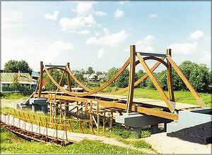 Мост в Нахабино