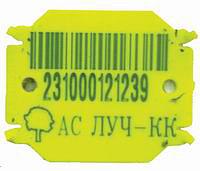 Рис. 5. Специализированные бирки со штриховым кодом и молоток для их нанесения
