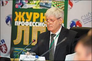 Модератор сессии №2: Николай Бугаенко (официальный региональный представитель ТП «Биоэнергетика»)