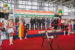 Официальное открытие выставок «Экспомебель-Урал» и LESPROM-URAL Professional