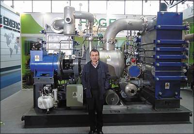 Серийно выпускаемый ORC-модуль производства КНР мощностью 1000 кВт