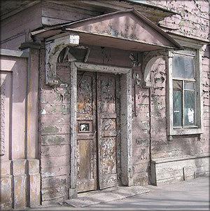 Особняк владельца завода Э. Э. Бремме