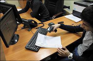 Регистрация выполненных заданий радиосканером