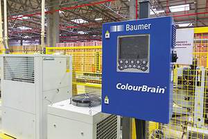 Система оптического контроля ColourBrain автоматически определяет сортность продукта