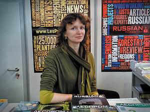 Светлана Яровая, журнал «ЛесПромИнформ»