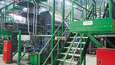 Завод по производству пеллет