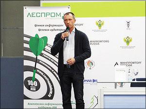 Директор по продажам «ММ-Ефимовский» Павел Старков