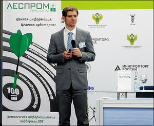 Коммерческий директор ООО «Лесозавод «Судома» Владимир Иконников