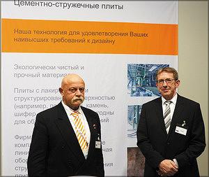 Дитер Гербердинг и Йорг Файзе (Binos)