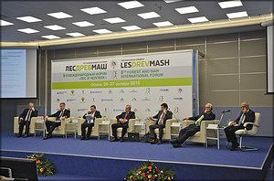 Участники панельной дискуссии «Инвестиционный климат в России»