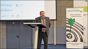 Президент ГК «МИФ» Максим Лазарев