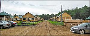 Рабочий поселок лесозаготовителей