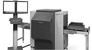 Рис. 8. Досмотровый прибор на основе рентгеновского излучения Smiths Detection ILane.pro