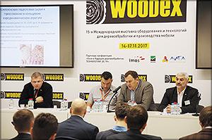 Конференция «Топливные гранулы, брикеты и щепа: производство, сбыт, потребление»