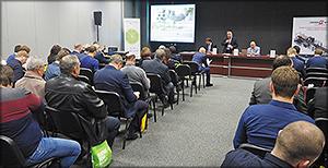 Конференция «Стратегия развития ЛПК до 2030 года – перспективы плитной промышленности. Государство и бизнес»