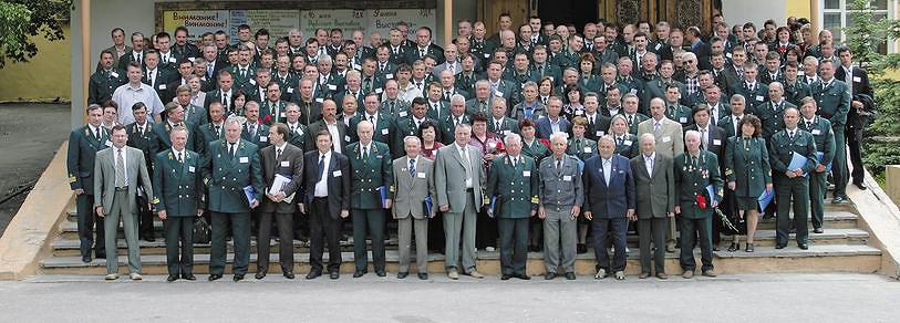 Участники V съезда лесоводов Нижегородской области