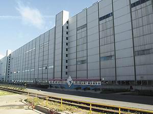 Здание бумагоделательного цеха № 3 целлюлозно-бумажного комбината ОАО «Волга»
