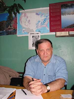 А. В. Любимов