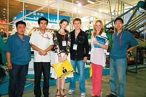 «ЛесПромИнформ» и участники выставки