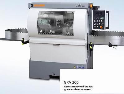 Vollmer GPA 200. Автоматический станок для напайки стеллита