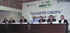 Круглый стол «Стратегическое развитие ЛПК Сибири в условиях нового лесного законодательства»