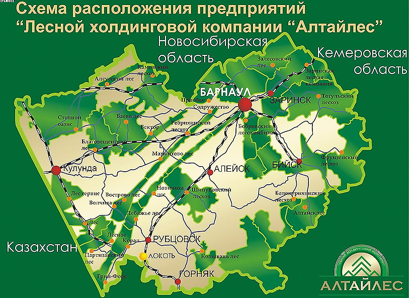 Схема расположения предприятий Лесной холдинговой компании «Алтайлес»