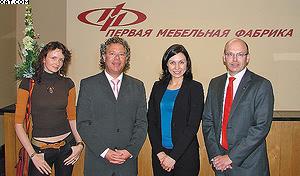 Слева направо: Светлана Яровая, Тобиас Рометч, Елена Шумейко, Дитер Рецбах
