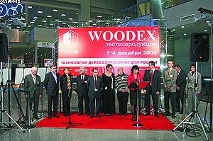 Открытие выставки «Woodex/Лестехпродукция»