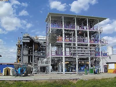 Первый в мире завод по производству газа SNG из древесины в австрийском г. Гюссинг