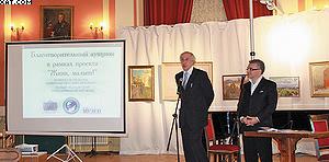 Артист Сергей Мигицко и Антон Губанков