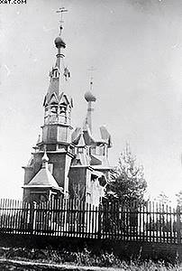 Петропавловская церковь. 1910 г.