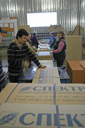 На участке упаковки готовой продукции