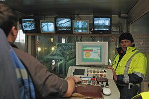 Рабочее место оператора лесопильного цеха