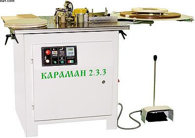 Кромкооблицовочный станок Станковита Караман 2.3.3 (Российское производство)