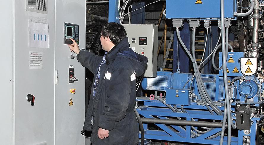 Немецкое оборудование BKG для подводного гранулирования клея-расплава
