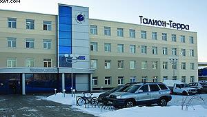 Административное здание завода «Талион Терра»