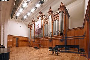 Большой зал Московской государственной консерватории им. П. И. Чайковского
