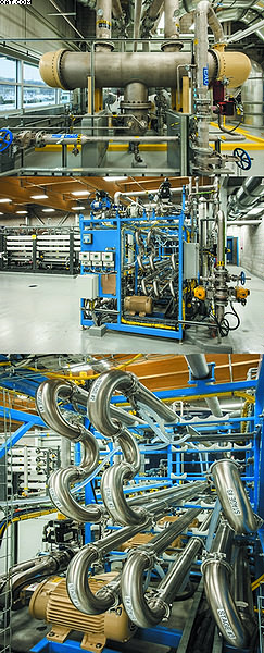 Производственные помещения небольшого предприятия CelluForce, в которых выпускается новый материал