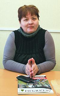 Татьяна Николаевна Генералова