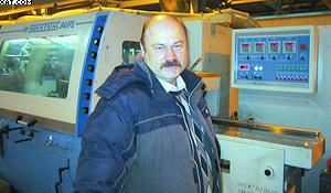 Евгений Фердинандович Штраус